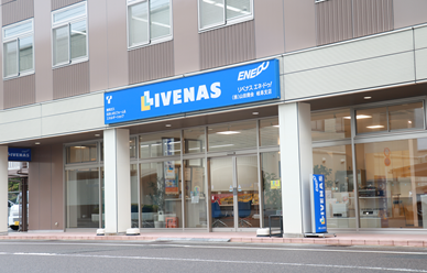 リベナスエネドゥ岐阜店